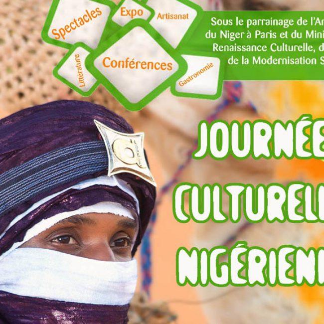 Journée Culturelle Nigérienne (JCN)