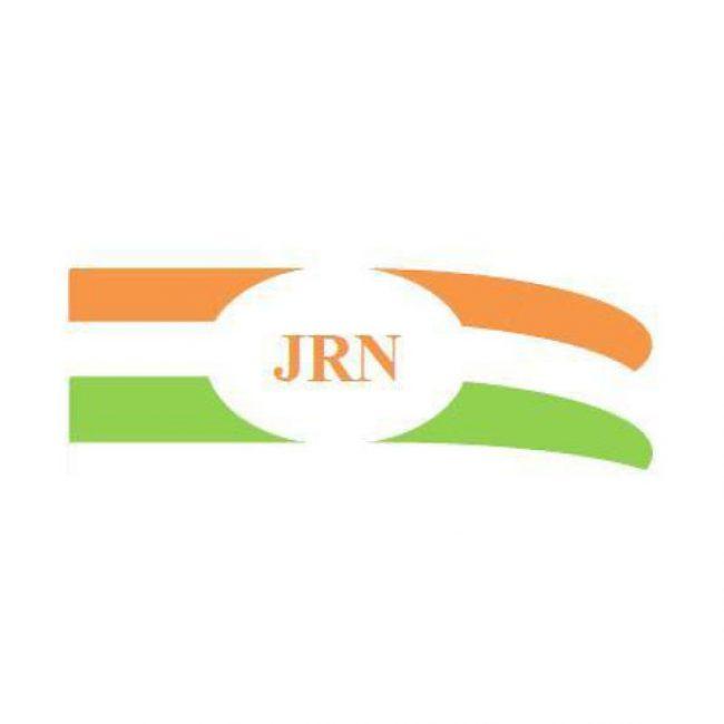 Journée Régionale des Nigériens (JRN)
